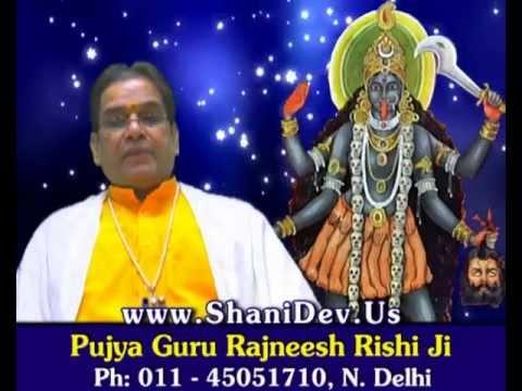 Jai Maa Durga - Jai Maa Kali by Param Pujya Guru Rajneesh Rishi...