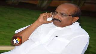 MLC Vakati Narayana Reddy Control In CBI | Cheat Banks | AP