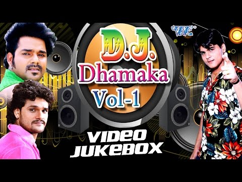 DJ Dhamaka || Vol 1 || Pawan Singh & Khesari Lal || Video JukeBOX || Bhojpuri Hit Songs 2016 New thumbnail