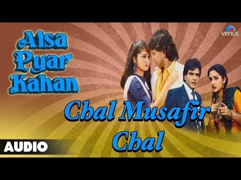 Aisa Pyar Kahan : Chal Musafir Chal Full Audio Song | Jeetendra...
