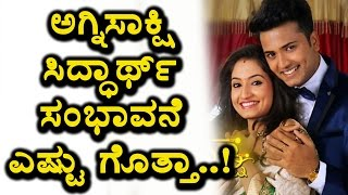 Agnisakshi serial siddharth salary reveled   Agnisakshi serial episodes   Top Kannada TV