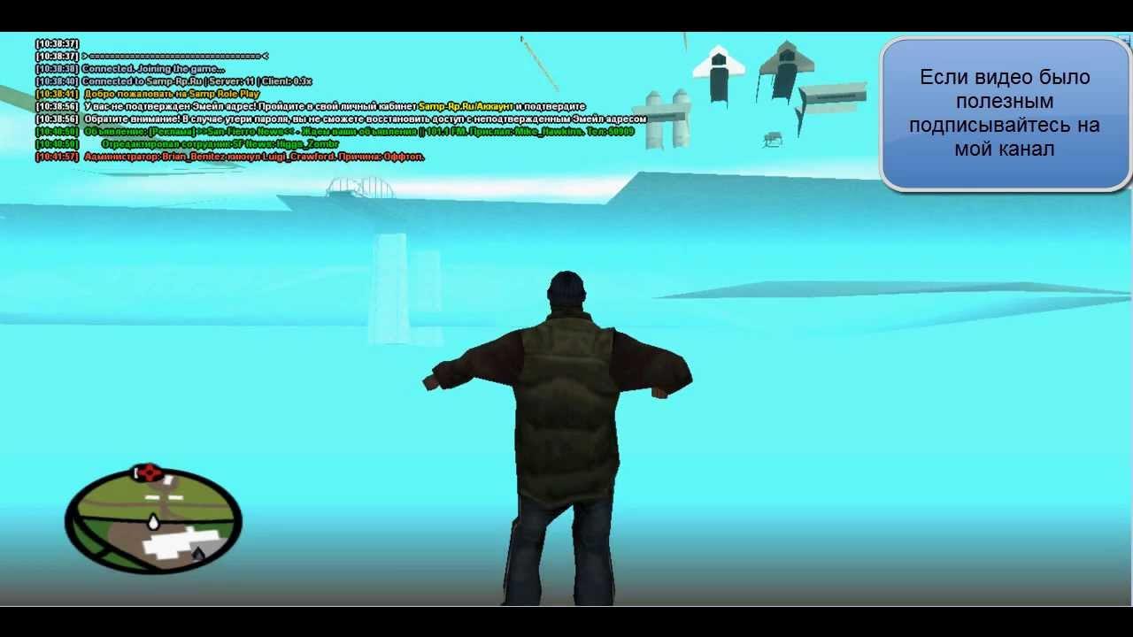 CLEO 4 1 1 3 f для GTA San Andreas - GTAViceCity RU