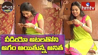 Crazy Girl Anitha Addicted to PUBG Game | Jordar News  | hmtv