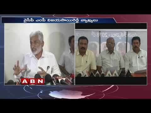 AP Police Union Demands Vijaya Sai Reddy to Apologise over Comments on Police Department
