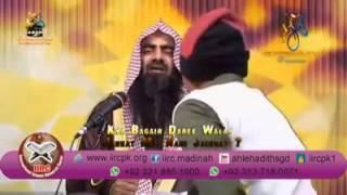 download lagu Bagair Dhari Walay Jannat Mein Nahi Jayege By Syed gratis