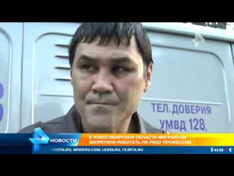 В ближайшие три месяца для мигрантов в Новосибирске закроется весь транспорт