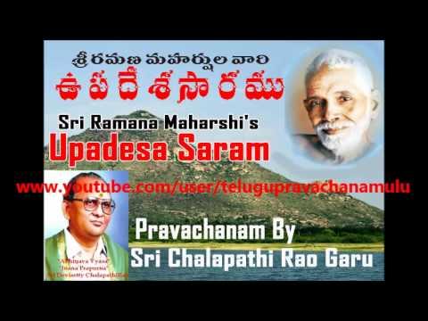 SRI RAMANA MAHARSHI - UPADESA SARAM (Part-15) - Sri Chalapathi Rao Gari Pravachanam