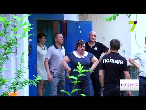 Подробности жестокого убийства детей в Одессе
