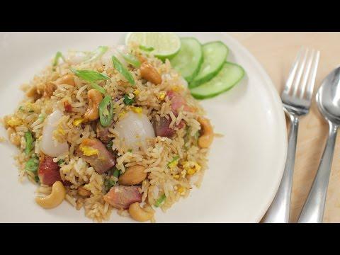 Lychee Fried Rice w/ BBQ Pork ข้าวผัดลิ้นจี่หมูแดง - Hot Thai Kitchen!