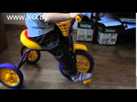 Велосипед трехколесный Зубренок