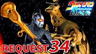 Ultraman FER - Chaosroid.S VS all Monsters ( Request Part 34 )