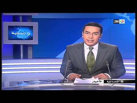 2M JOURNAL ARABE 27