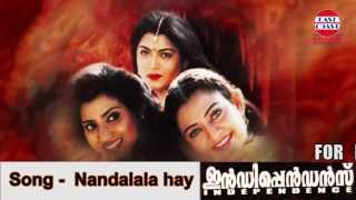 Independence | Nandalala Hey Nandalala  | Swarnalatha