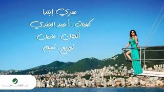Elissa ... Omry Ebtada - With Lyrics | إليسا ... عمري ابتدا - بالكلمات