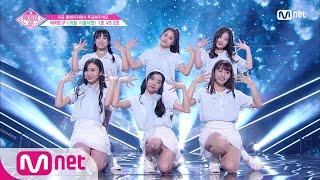 Download Lagu [ENG sub] PRODUCE48 [단독/3회] '귀요미 어벤져스' 자이언트 베이비ㅣ여자친구 ♬귀를 기울이면_2조 @그룹 배틀 180629 EP.3 Gratis STAFABAND