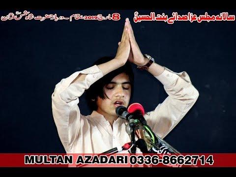 Zakir Syed Qalandar Ali Shah I Majlis 8 March 2019 I Jalsa Zakir Qazi Waseem Abbas