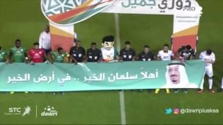 دوري بلس - ملخص مباراة الاتفاق و الفيصلي في الجولة 10 من دوري جميل