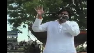 Pawan Kalyan Comments On Lokesh