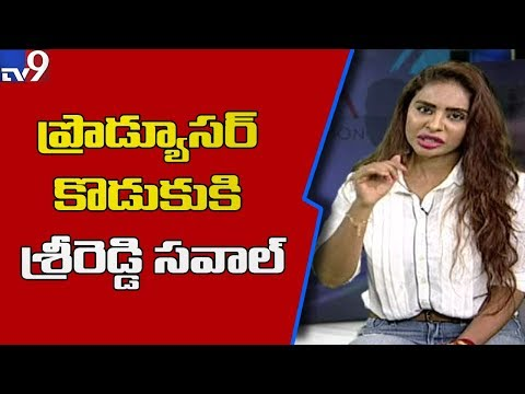 Sri Reddy || I Was Forced To Protest Indecently ||  Tollywood Casting Couch - TV9