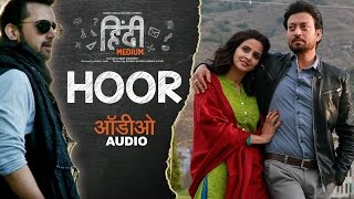 Hoor Full Audio Song | Hindi Medium | Irrfan Khan & Saba Qamar | Atif Aslam | Sachin- Jigar