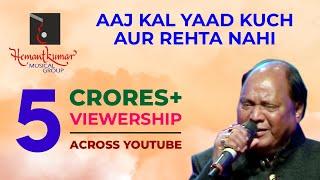 Aaj Kal Yaad Kuch Aur Rehta Nahi  by Mohd Aziz Liv