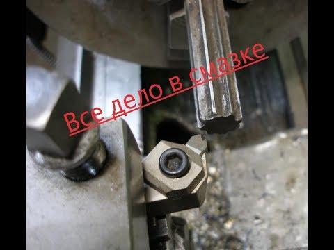 Калёная сталь простой метод токарной обработки