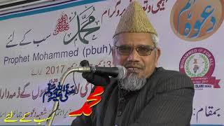 download lagu Dr. Mohammed Saleem , Qayyim E Jamaat , Jamaat-e-islami gratis