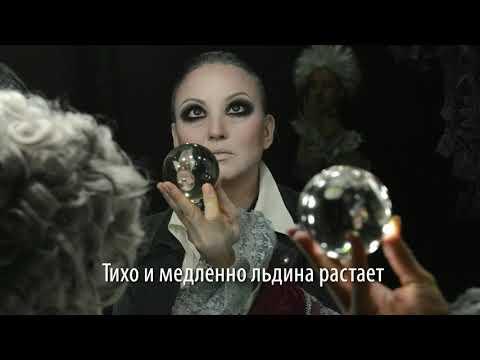 """Mozart Now (Реквием) - Мюзикл Счастье на лестнице"""""""