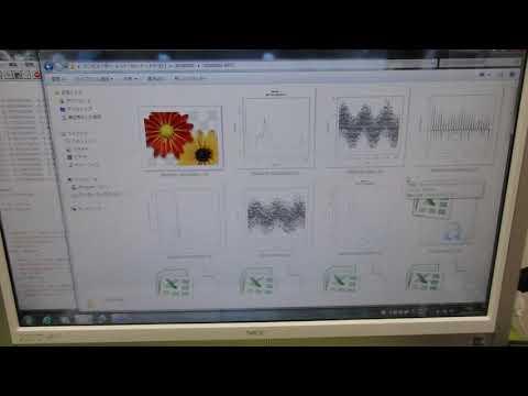 基本編 用語の説明/超音波システム研究に関する動画/MacbookProが届いたんで開けたら軽くて感動したわ/超音波…他