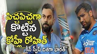 IND VS SL 4th ODI Highlights | Virat Kohli and Rohit Sharma Centuries | Cricket Updates | NewsQube
