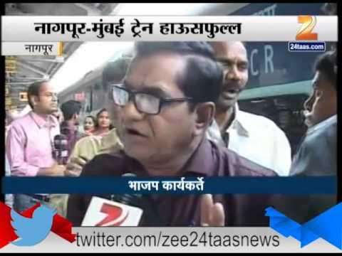 Nagpurkar Leaving For Mumbai For Oth Ceremony