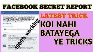 HOW TO REPORT SOMEONE ON FB 2019   FACEBOOK REPORTING SECRET TRICK   HOW TO REMOVE FB ID