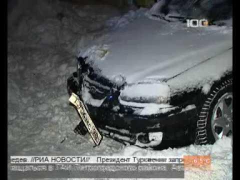 Автомобиль перепутали с сугробом!