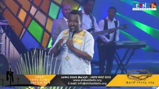 """Bereket Tesfaye"" live worship  from YouGo City Church  - AmlkeoTube.com"