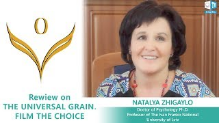 Natalya Zhigailo, Professor, PhD about THE UNIVERSAL GRAIN film: LOVE is the essence of everyone!