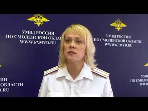 Десна-ТВ: День за Днём от 10.08.2016