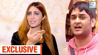 Angry Arshi Khan BLASTS On Vikas Gupta For Insulting Her | Exclusive Chat