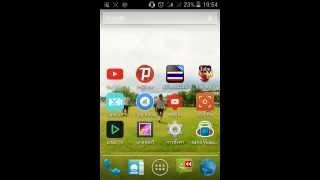 วิธีใช้Psiphon(เล่นเน็ตฟรี) - Youtube channel