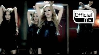 Watch After School Flashback video