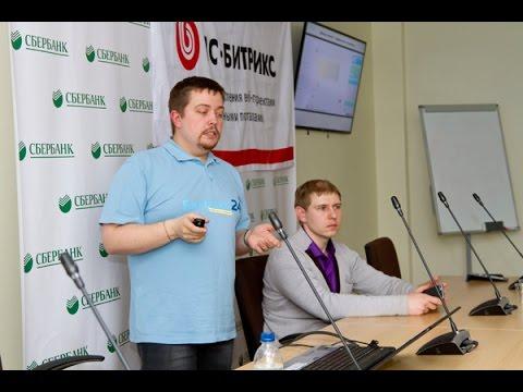 Семинар в Брянске 12 инструментов для отрыва от конкурентов повышаем эффективность работы компании