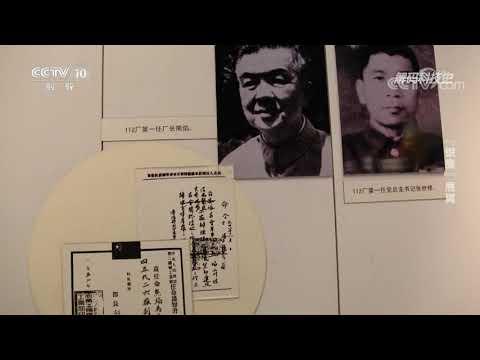 中國-解碼科技史-20210926-銀鷹展翼