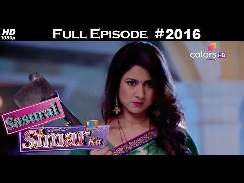 Sasural Simar Ka - 9th January 2018 - ससुराल सिमर का - Full Episode thumbnail