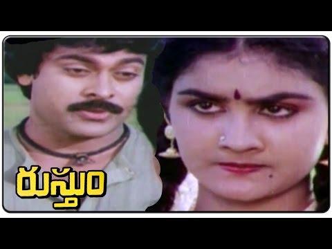 Rustum Movie || Comedy Scene Between Chiranjeevi & Urvashi