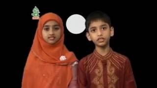 সুব্হানাল্লাহ ওয়াল হামদুলিল্লাহ | Islamic Song | سبحان الله والحمد لله