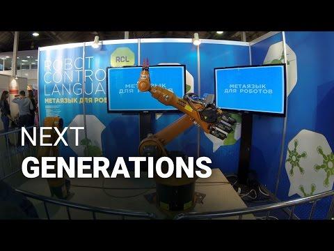Победитель GenerationS