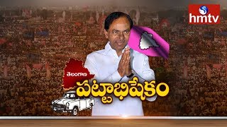KCR To Take Oath As Telangana CM Tomorrow 1.30 PM At Raj Bhavan | hmtv
