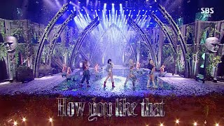 Download lagu BLACKPINK - 'How You Like That' 0628 SBS Inkigayo