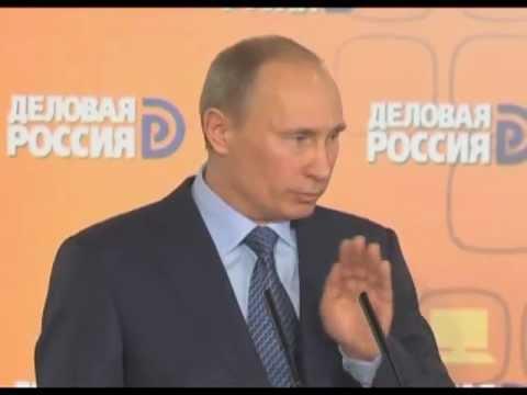 Putin План Путина 2012 2018 ч3 Деловая Россия Putin's Plan Business Russia