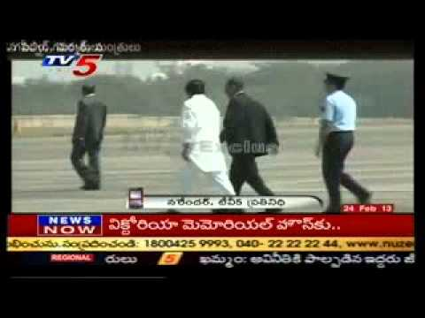 PM Manmohan Singh arrives in Hyderabad  - TV5
