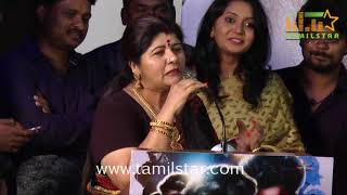 Vaandu Movie Audio Launch